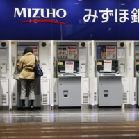 Mizuho Bank ATMs are inoperable in March. A system failure affecting around 100 ATMs at the bank Wednesday morning was the seventh such disruption of its services this year.   KYODO