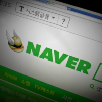 Naver, which runs the messaging platform Line as well as a host of apps, slid 8% Wednesday, its biggest intraday loss in over a year. | REUTERS