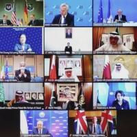 Foreign ministers and other officials from 22 countries participate in an online meeting on Wednesday to discuss the situation in Afghanistan. | FOREIGN MINISTRY / VIA KYODO