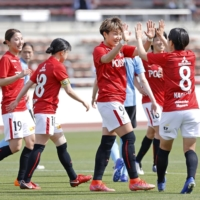 Urawa Reds, the reigning Nadeshiko League champion, will be considered one of the teams to beat in the WE League's inaugural season. | KYODO
