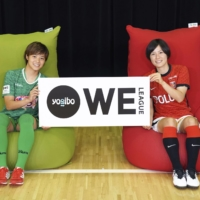 Japan's ambitious WE League aims to empower in historic first season