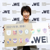 Chairperson Kikuko Okajima, a former soccer player who represented Japan in the 1980s | WE LEAGUE