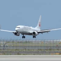 Japan Airlines Co. plans to raise ¥300 billion by the end of the month. | BLOOMBERG