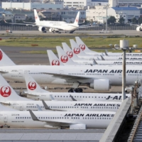 Japan Airlines Co. plans to raise ¥300 billion by the end of the month. | KYODO