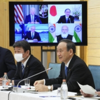 Japan, U.S., Australia and India eye first in-person 'Quad' summit