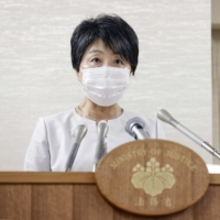 Justice Minister Yoko Kamikawa speaks at a news conference at the ministry on Friday.