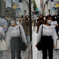 COVID-19 tracker: Tokyo logs 1,242 new coronavirus cases as infections continue decline