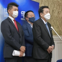 Japan's opposition CDP proposes cash handouts and prioritizing vaccines for teachers