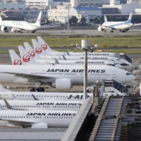 Japan Airlines Co. will procure about ¥300 billion of funds to strengthen its financial base amid the coronavirus pandemic. | KYODO