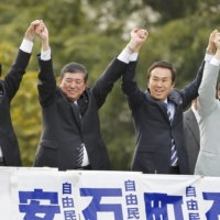Candidates pose in Sapporo in September 2012. | KYODO