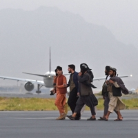 About 10 Afghan evacuation-seekers enter Pakistan to head for Japan