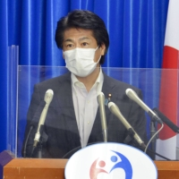 Japan's health minister says COVID-19 emergency likely to be lifted this month
