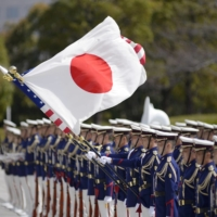 Japan's Defense Ministry to launch second SDF space unit next fiscal year