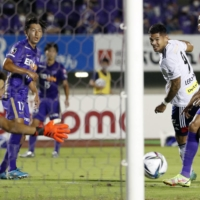 F. Marinos bounce back with win at Sanfrecce