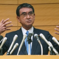 Taro Kono, regulatory reform and vaccine minister, speaks during a news conference announcing his campaign for leader of the Liberal Democratic Party in Tokyo on Friday. | BLOOMBERG