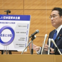 Candidates make their case ahead of LDP election