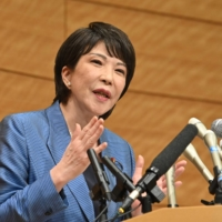 Sanae Takaichi speaks at a news conference in Tokyo on Wednesday. | AFP-JIJI