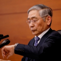Bank of Japan Governor, Haruhiko Kuroda, attends a news conference in Tokyo in January 2020. | REUTERS