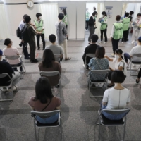 A mass vaccination site for young people in downtown Nagoya which opened on Saturday | KYODO