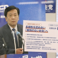 Yukio Edano, head of the Constitutional Democratic Party of Japan, announces the party's policies at the Diet building on Monday. | KYODO