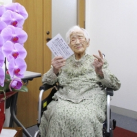 Japan's tally of centenarians hits record 86,500 — and women account for 88% of them