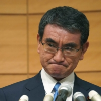 Taro Kono, regulatory reform and vaccine minister, attends a news conference announcing his intention to run for leader of the Liberal Democratic Party in Tokyo on Friday. | BLOOMBERG