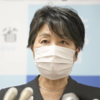 To tackle cyberbullying, Japan eyes tougher prison sentence for online insults