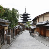 The Kyoto municipal tourism office announced in June that as few as 450,000 foreign tourists visited the city in 2020 — an  88% drop compared to the 3.8 million visitors who came in 2019.