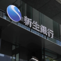 Shinsei Bank considering takeover defense against SBI