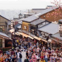 An estimated 3.8 million tourists visited Kyoto in 2019, according to the city's municipal tourism office. | GETTY IMAGES