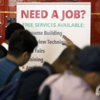 While hiring software is often useful, it can also be inflexible, miss valuable traits such as soft skills and inadvertently hinder the job market. | BLOOMBERG