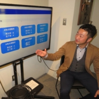 Sendai throws weight behind efforts to develop tech for disasters