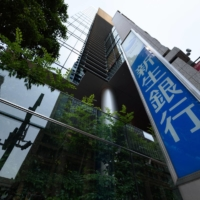 Shinsei Bank has asked Sony Group Corp. to help counter a takeover bid by online financial firm SBI Holdings Inc., sources say. | BLOOMBERG
