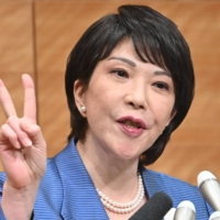 Former communications minister Sanae Takaichi speaks during a news conference on Sept. 8.   AFP-JIJI