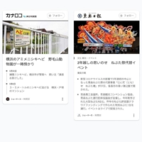 Headlines curated by Japanese news organizations are displayed on the Google News Showcase website.   GOOGLE LLC / VIA KYODO