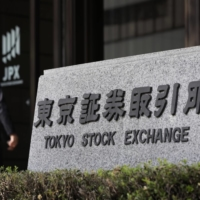 Next April, Japan's largest bourse, the Tokyo Stock Exchange, will reorganize its structure from the current four markets to three named Prime, Standard and Growth. | BLOOMBERG