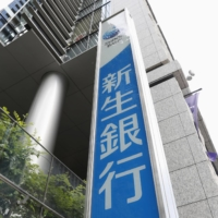 Shinsei Bank says SBI's explanation of takeover bid full of holes