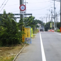 Drunk driving caused 950 fatal accidents in Japan in five years through 2020