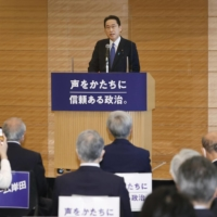 Former Foreign Minister Fumio Kishida speaks to lawmakers in Tokyo on Friday. | KYODO