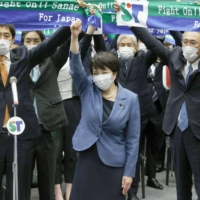 Former internal affairs minister Sanae Takaichi at a kick-off ceremony in Tokyo on Friday | KYODO