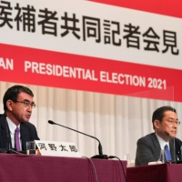 LDP candidates differ on same-sex marriage and women's rights issues