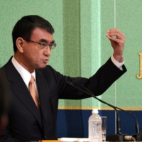 Taro Kono seen by 49% of LDP members as most fit to be next PM, poll says