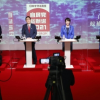 Candidates for the ruling Liberal Democratic Party's presidential election participate in a debate hosted by Niconico on Saturday in Tokyo. | KYODO