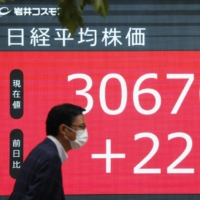 The 225-issue Nikkei average ended at a 31-year high last Tuesday, driven by Japan's progress in its COVID-19 vaccination efforts and growing hope for possible economic stimulus under a new prime minister. | KYODO