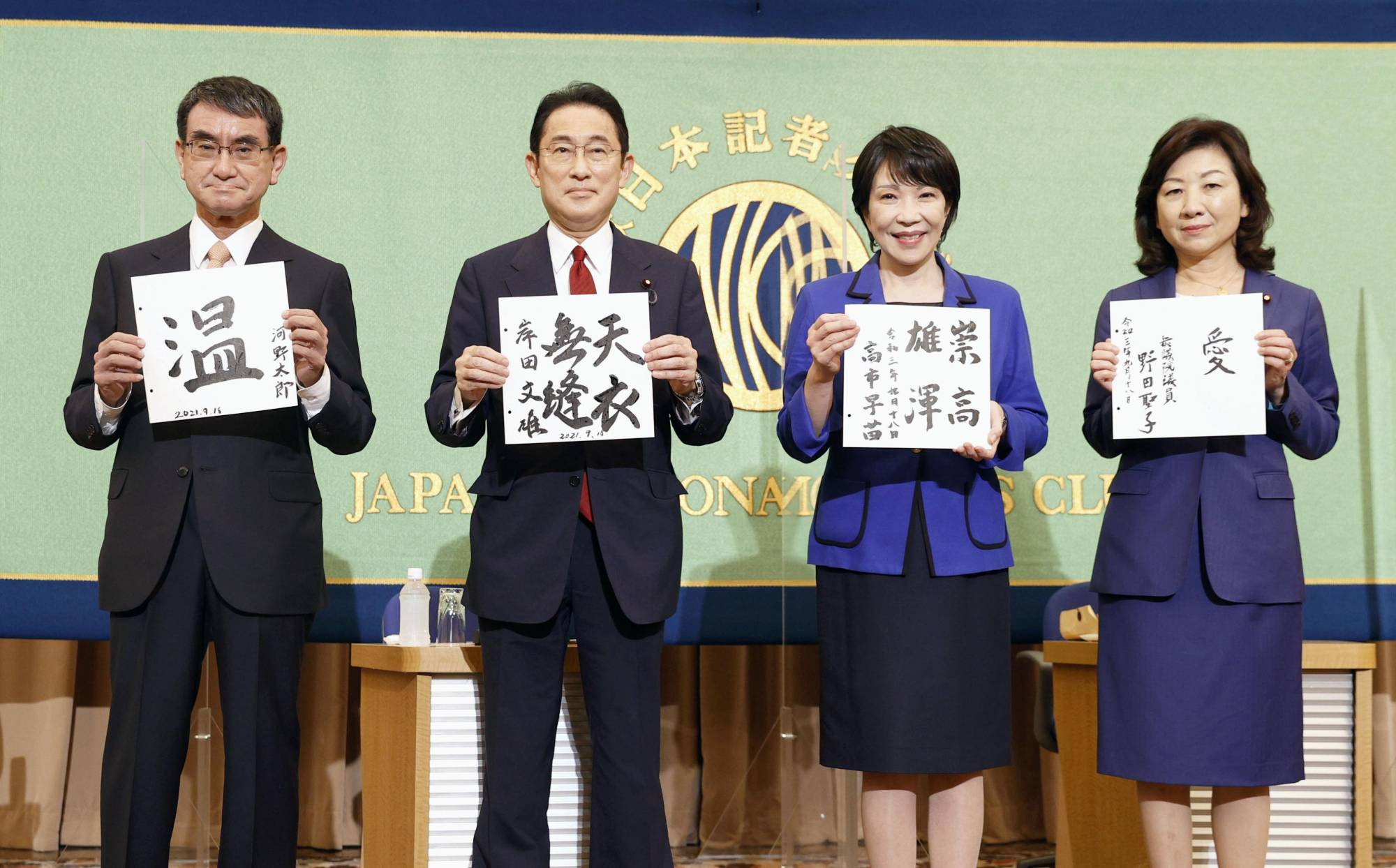 Vaccination minister Taro Kono (left to right), former Foreign Minister Fumio Kishida, former communications minister Sanae Takaichi and Seiko Noda, executive acting secretary-general of the LDP, pose at a party debate on Saturday. | KYODO