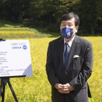 Constitutional Democratic Party of Japan leader Yukio Edano announces the party's pledges on agriculture and regional revitalization, in Niigata Prefecture on Sunday, ahead of the Lower House election this fall. | KYODO