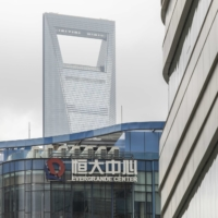 Evergrande meltdown drives down stocks with few links to China