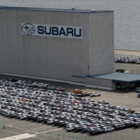 Subaru plans to sell automated cars for use on ordinary roads in late 2020s