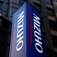 Japan's banking regulator will oversee system management at Mizuho Financial Group, a rare punishment following a series of technical failures at the banking group. | REUTERS