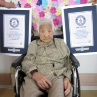 107-year-old Japanese identical twins recognized as world's oldest